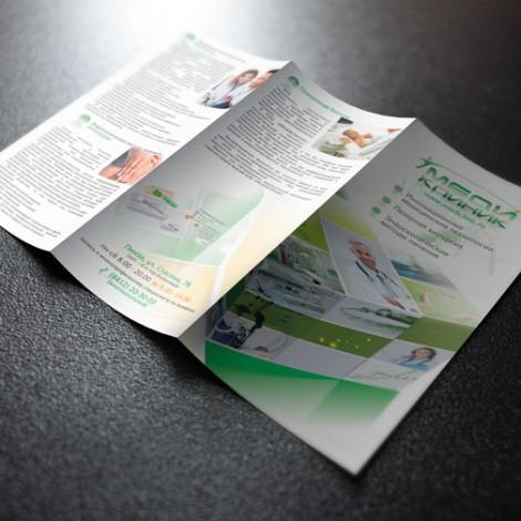Буклет для «Меди Клиник»