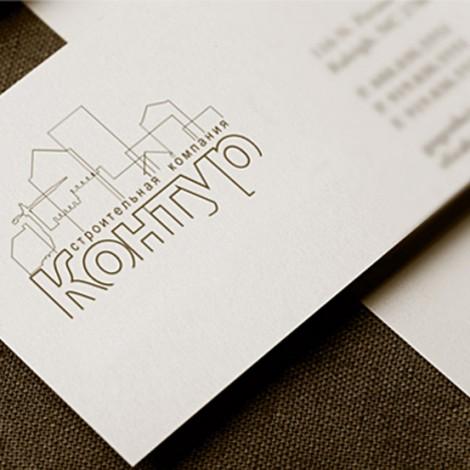 Логотип для строительной компании «Контур»