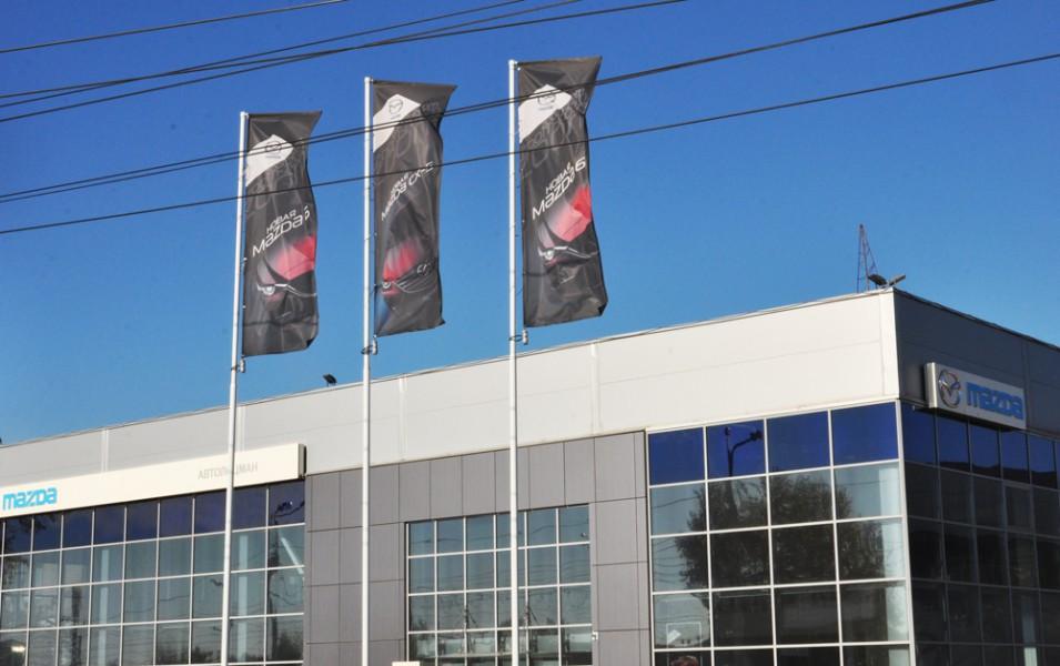 флаги Мазда