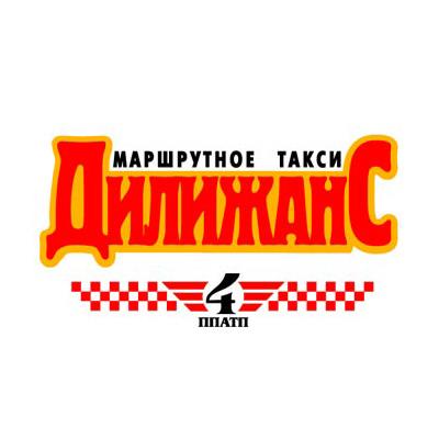 Логотип для маршрутного такси «Дилижанс»