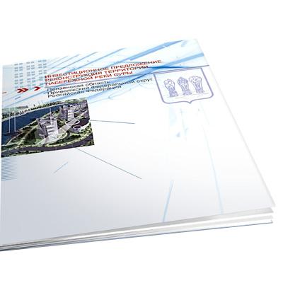 Буклет инвистиционного предложения. Реконструкция территории набережной реки Суры