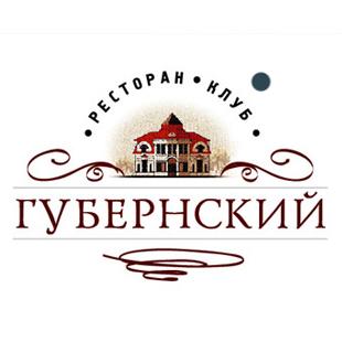 Логотип для ресторана «Губернский»