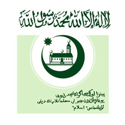 Логотип для продукции мечети