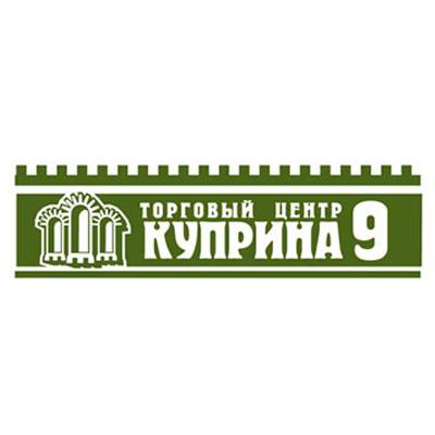 Логотип для торгового центра «Куприна 9»