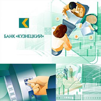 Логотип для банка «Кузнецкий»