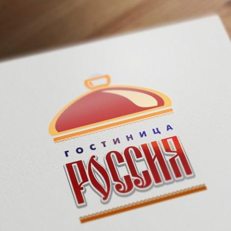 Логотип для гостиницы «Россия»