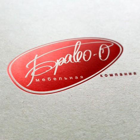 Логотип для мебельной компании «Браво»