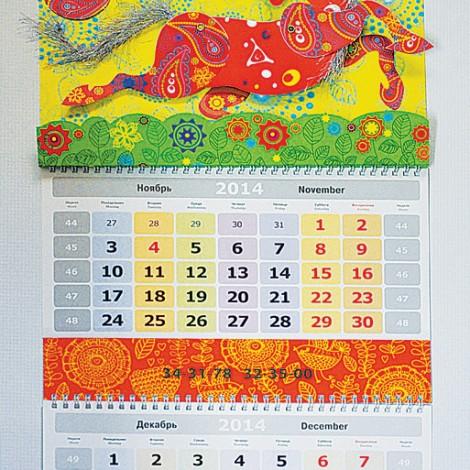 Календарь «Знаки» 2014
