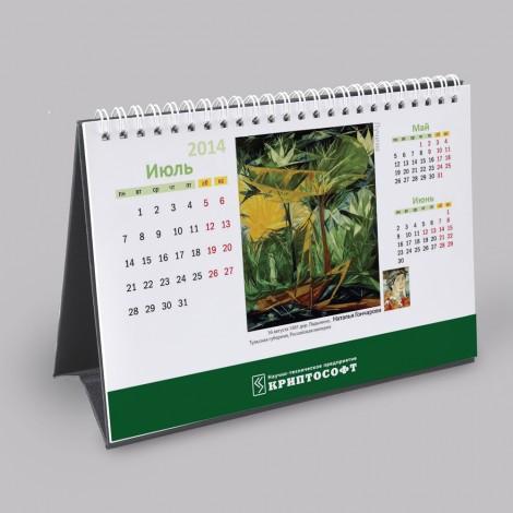Календарь для «Криптософт»