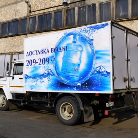 Оформление транспорта Доставка воды