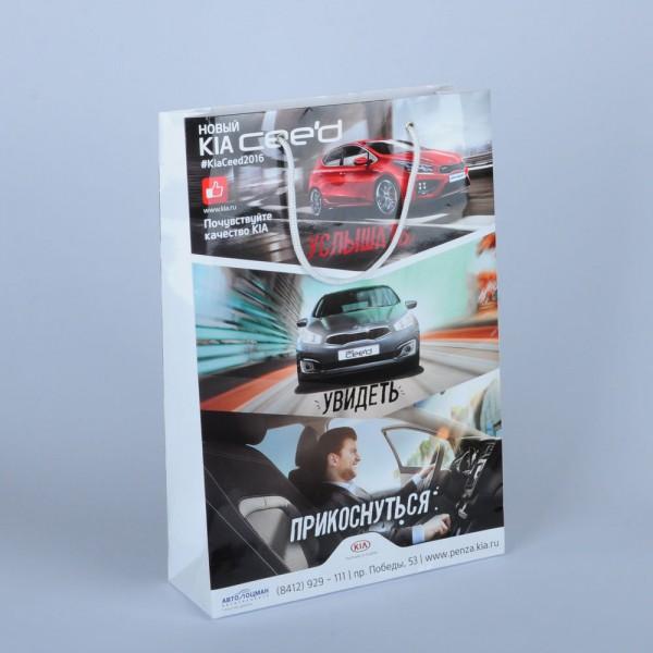 paket-Avtolocman