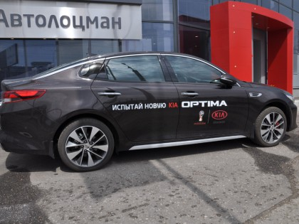 optima-car1