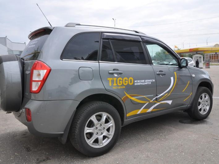 tiggo-car1