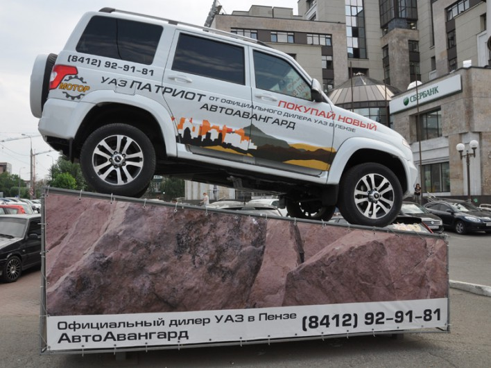 uaz-car-post