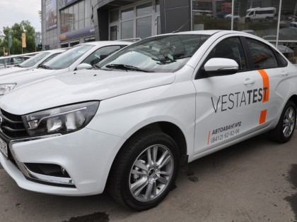vesta-test-car1