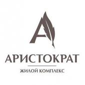 Аристократ