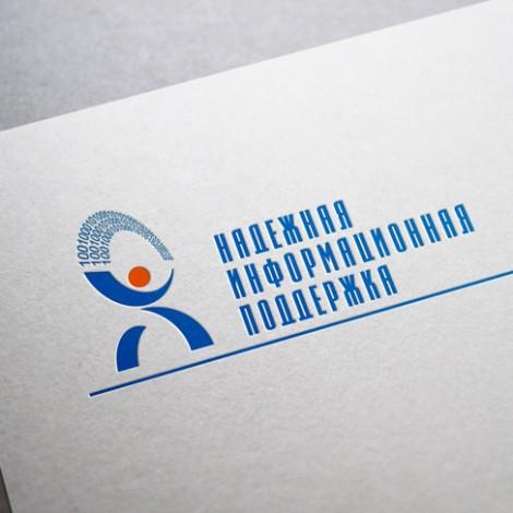 Логотип для компании «Надежная Информационная Поддержка»