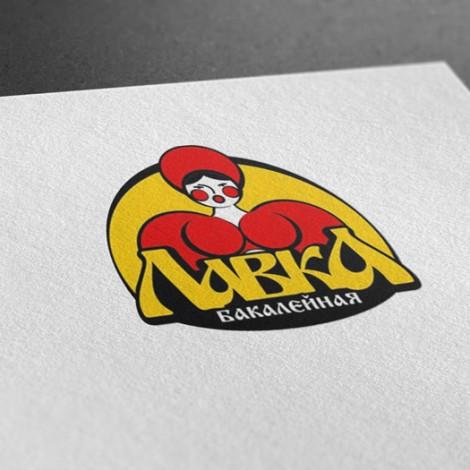 Логотип для бакалейной лавки