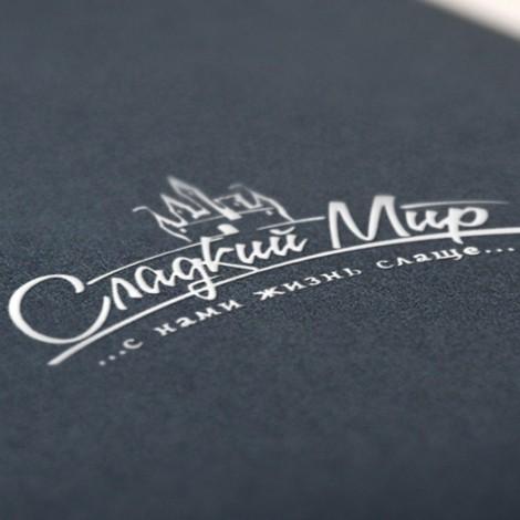 Логотип для компании «Сладкий мир»