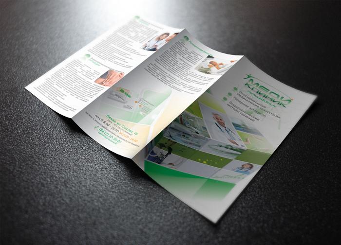Business_tri-fold_3D_Mockup