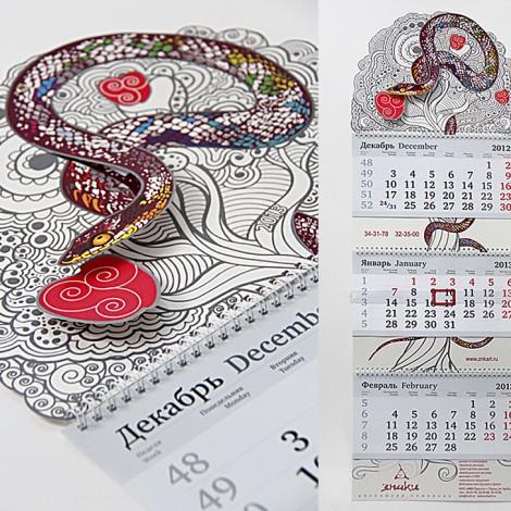 Календарь «Знаки» 2012-13