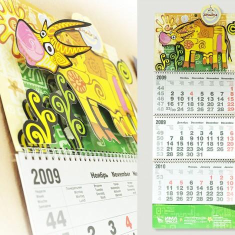 Календарь «Знаки» 2009-10