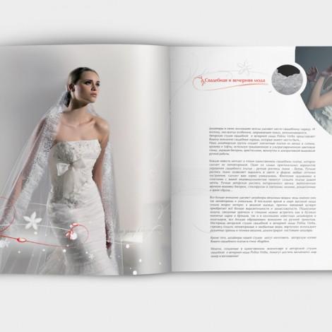 Буклет для студии свадебной и вечерней моды «Полина Верба»