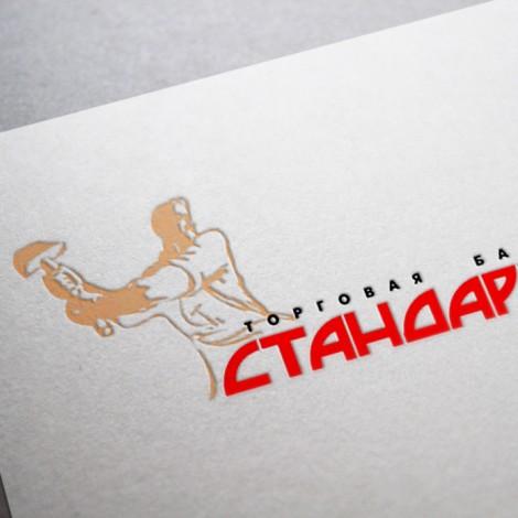 Логотип для торговой базы «Стандарт»