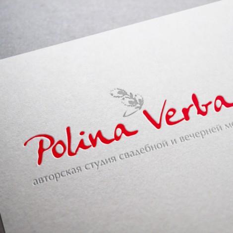 Логотип для авторской студии свадебной и вечерней моды «Polina Verba»