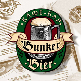 Логотип для бара «Bunker Bier»