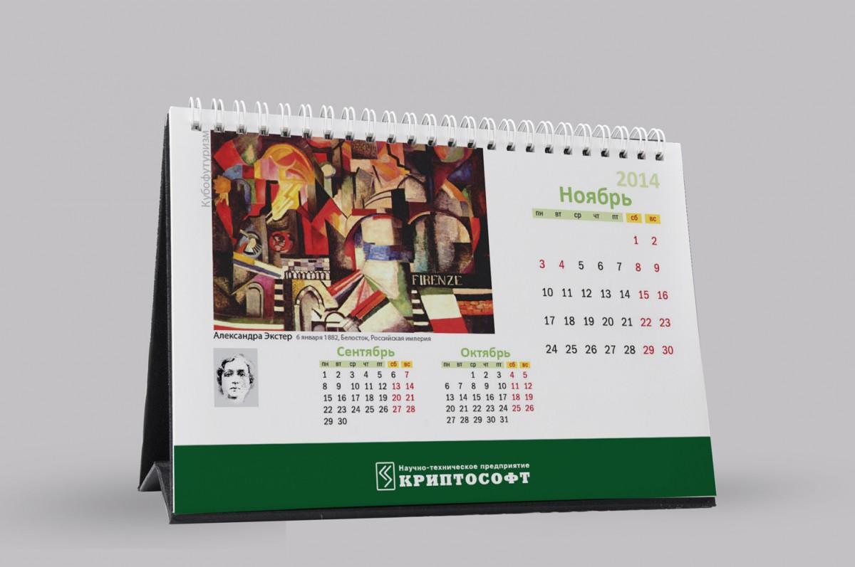 01_calendar mockup