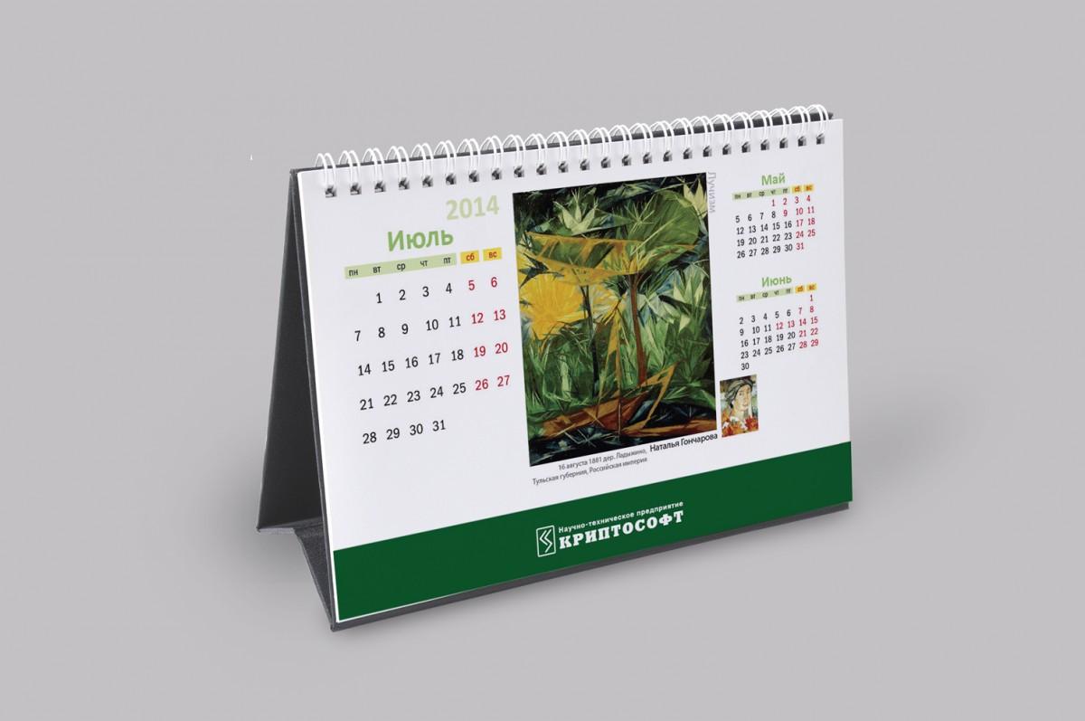 03_calendar mockup