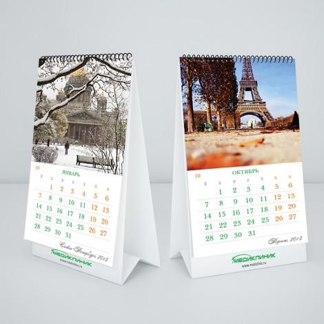 Календарь для «Медиклиник»