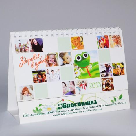 Биосинтез календарь