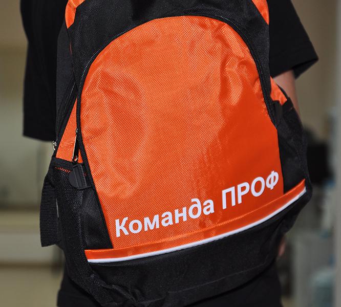 рюкзак-АДИ