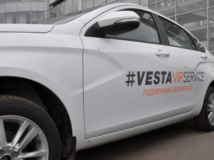 vesta-car2