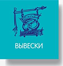 viveski
